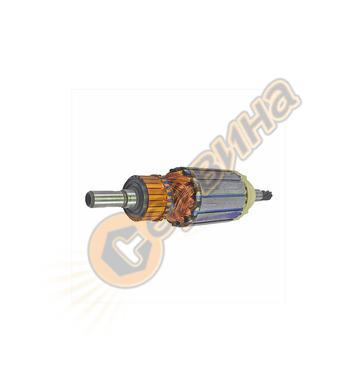 Котва - ротор за перфоратор DeWalt N079385 D25500K, D25600K,