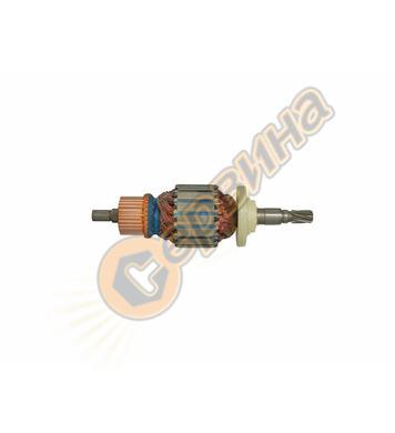 Котва - ротор за перфоратор DeWalt 489251-00 D25700K, D25701