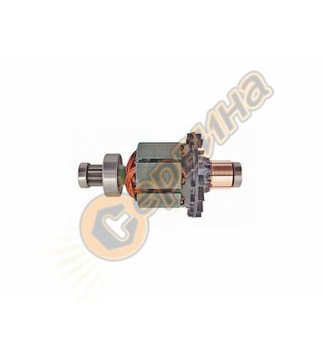Котва - ротор за перфоратор DeWalt N392853 DCH363, DCH364