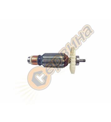 Котва - ротор за ръчен циркуляр DeWalt N028854 DWC410