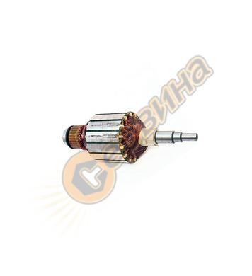Котва - ротор за ръчен циркуляр DeWalt 861379-08 DW707