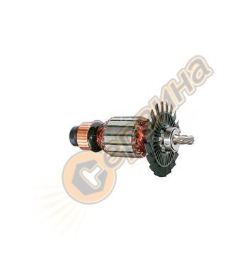 Котва - ротор за ръчен циркуляр DeWalt N420172 DWE576