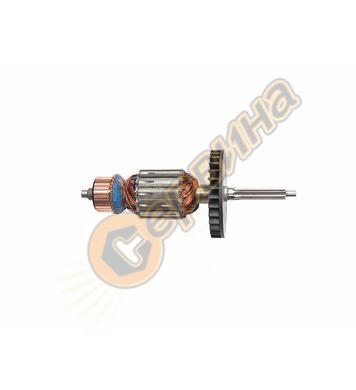 Котва - ротор за саблен трион DeWalt N233867 DWE396, DWE397,