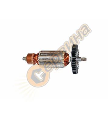 Котва - ротор за циркуляр DeWalt 369454-13 DW62