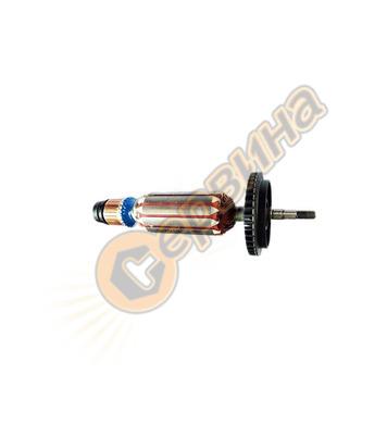 Котва - ротор за ъглошлайф DeWalt N474961 DWE4246, DWE4257