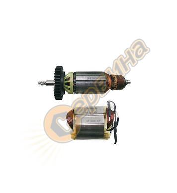 Комплект котва - ротор и статор за перфоратор DeWalt 1005202