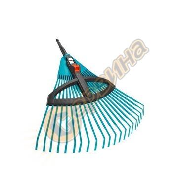 Градинско гребло регулируемо 35-52 см Gardena Combisystem 03