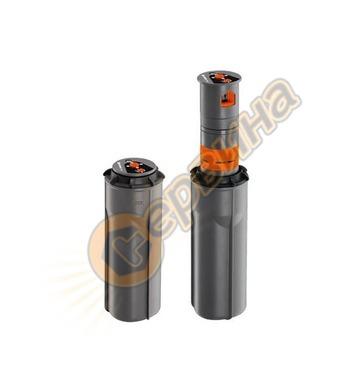 Разпръсквач за напояване изскачащ Gardena T 200 08203-29 - 2