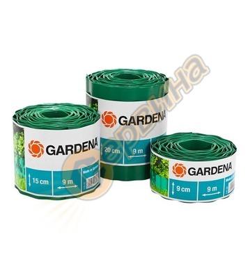 Разделителна лента за трева Gardena 00538-20 - 15см/9м