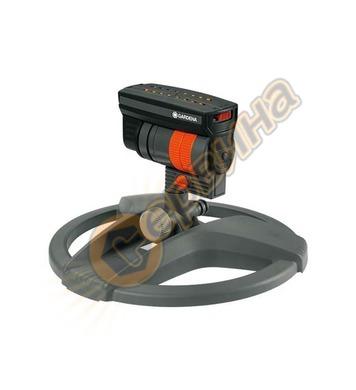 Разпръсквач за напояване осцилиращ 216м2 Gardena ZoomMaxx 08