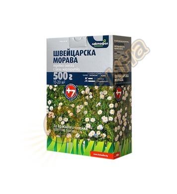 Тревна смеска с маргаритки Лактофол 9334 - 0.5 кг