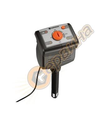 Сензор за влажност на почвата Gardena 01188-20