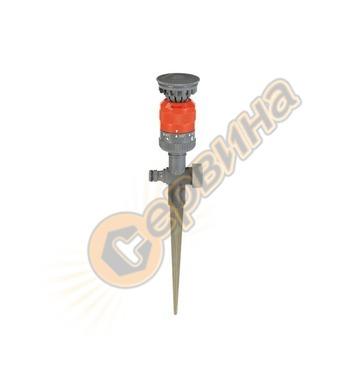 Разпръсквач за напояване кръгов секторен 225м2 Gardena Comfo
