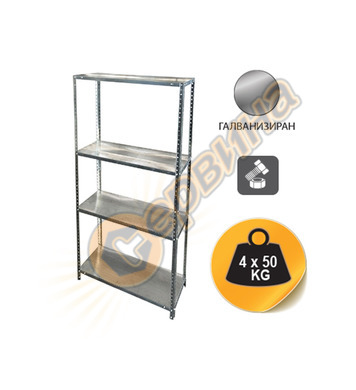 Метален стелаж с 4 метални рафта 150х75х30см 200кг - FairLin