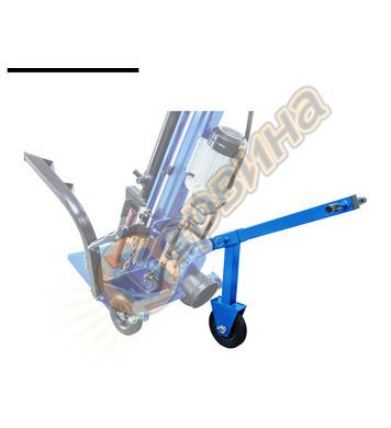 Комплект колела и рамо с ръкохватка за транспортиране на HL1