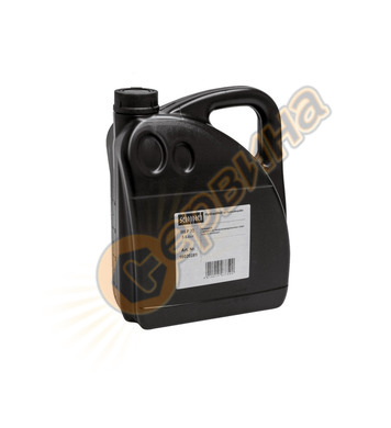 Масло за хидравлични машини Scheppach 5л 16020281