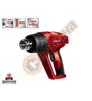 Пистолет за горещ възду Einhell TC-HA 2000/1 4520184 - 2000W