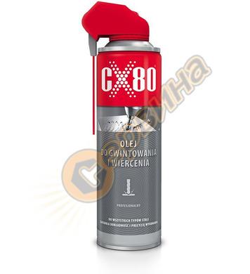 Масло за рязане на резби и пробиване CX80 500мл.CX282