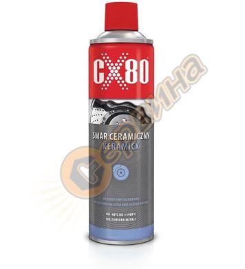 Грес керамична CX80 (високотемпературна) 500мл спрей CX214