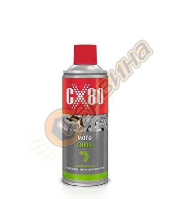 Смазка за вериги CX80 500мл  CX219