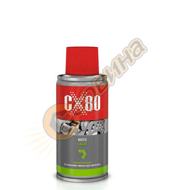 Смазка за вериги CX80 150мл CX052