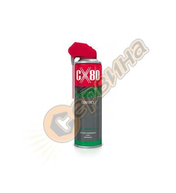 Спрей Контактен CX80 500мл  СХ222 CONTACX