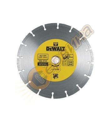 Диамантен диск DeWalt DT3731 - 230x22.2мм