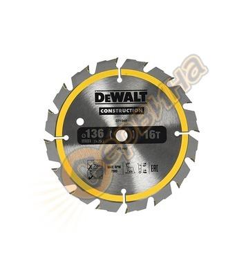 Циркулярен диск за дърво DeWalt DT1946 - 136x10.0мм