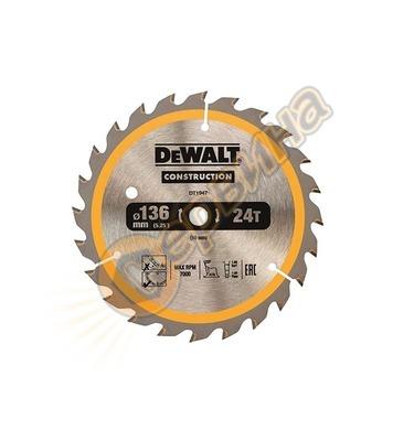 Циркулярен диск за дърво DeWalt DT1947 - 130x10.0мм
