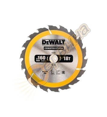 Циркулярен диск за дърво DeWalt DT1931 - 160x20.0мм