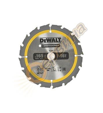 Циркулярен диск за дърво DeWalt DT1948 - 165x20.0мм