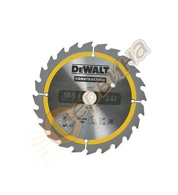 Циркулярен диск за дърво DeWalt DT1949 - 165x20.0мм