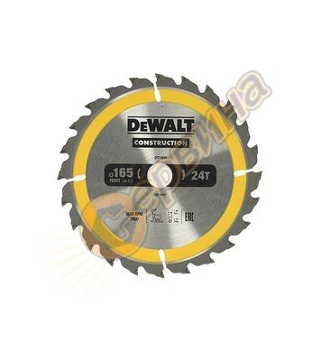 Циркулярен диск за дърво DeWalt DT1934 - 165x20.0мм