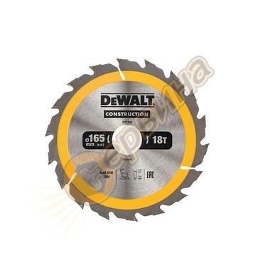 Циркулярен диск за дърво DeWalt DT1936 - 165x30.0мм