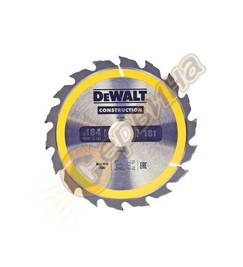 Циркулярен диск за дърво DeWalt DT1941 - 184x30.0мм