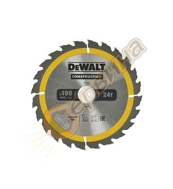 Циркулярен диск за дърво DeWalt DT1944 - 190x30.0мм