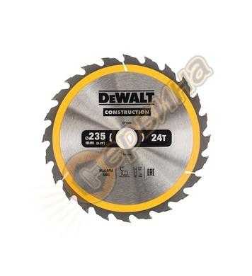 Циркулярен диск за дърво DeWalt DT1954 - 235x30.0мм