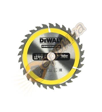 Циркулярен диск за дърво DeWalt DT1932-QZ - 160x20.0мм