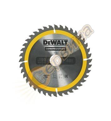 Циркулярен диск за дърво DeWalt DT145 - 190x30.0мм
