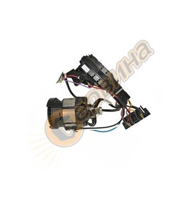 Електродвигател за перфоратор к-т с прекъсвач DeWalt N463936