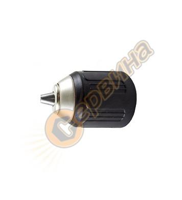 Патронник за винтоверт DeWalt N303699 - DCD710