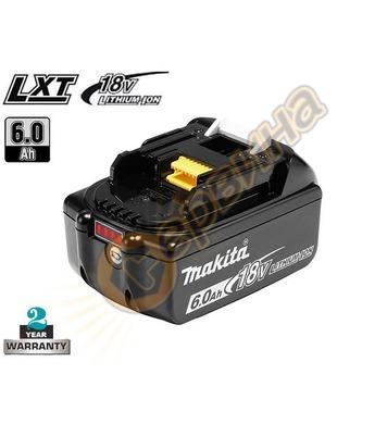 Акумулаторна батерия Makita BL1860B 632F69-8 - 18V/6.0Ah Li-