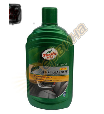LEATHER CLEANER AND CONDITIONER Turtle wax- За почистване и