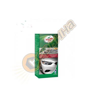 HEADLIGHT RESTORER KIT Turtle wax - Комплект за почистване н