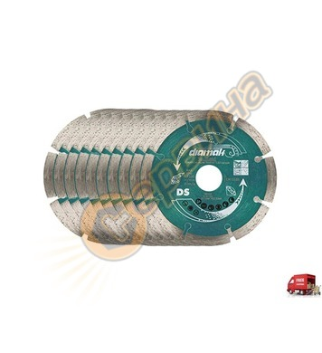 Диамантен диск комплект 10бр Makita D-61139-10 - 125мм