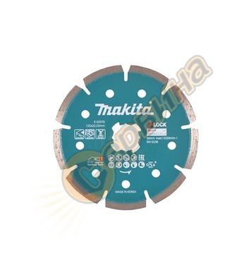 Диамантен диск Makita X-LOCK E-02076 - 125х22.23х7мм