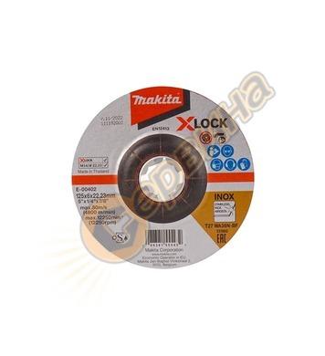 Диск за шлайфане Makita X-LOCK E-00402 - 115х22.23мм