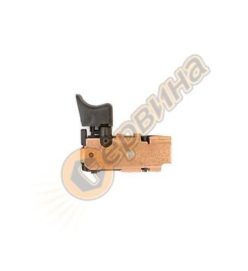 Прекъсвач за перфоратор DeWalt 493678-00 - DC222K, DC223K, D