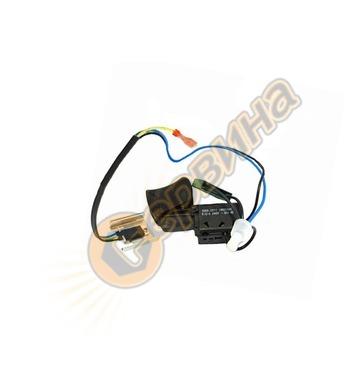 Прекъсвач за саблен трион DeWalt N025442 - DW310