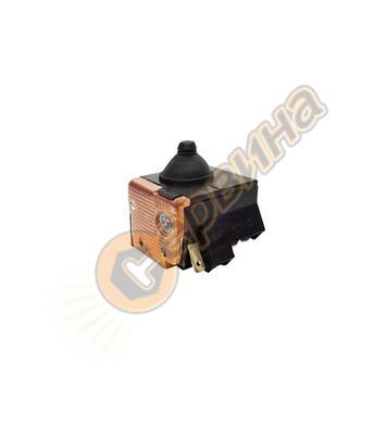 Прекъсвач за ъглошлайф DeWalt N442171 - DWE4016, DWE4056, DW